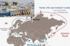 AEG to help secure power supply for Yamal LNG