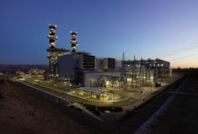 Gama Energy's power plant in Kirikkale, Turkey [source: GE]